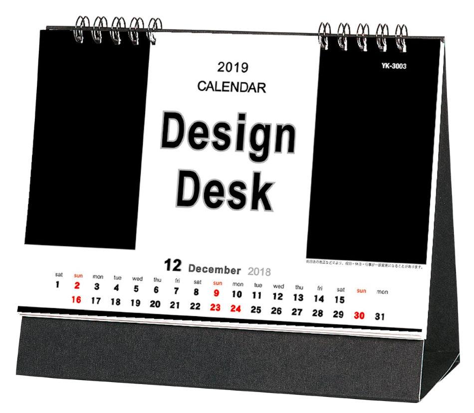 デザインデスク 2019年カレンダー