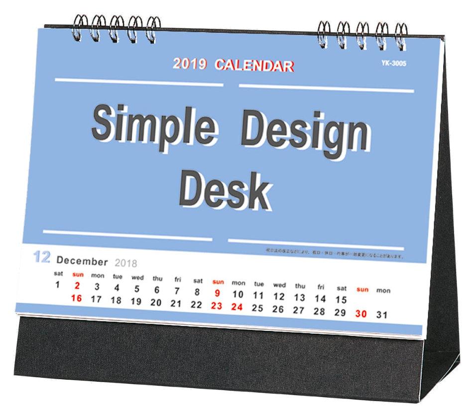 シンプルデザインデスク 2019年カレンダー