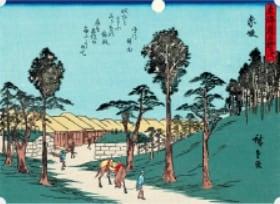 画像: 広重 東海道五十三次 2020年カレンダー