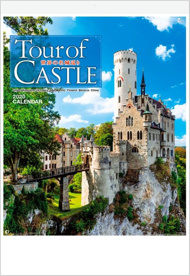 世界の名城巡り 2020年カレンダー