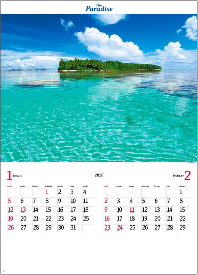 画像:ミクロネシア パラダイス 2020年カレンダー