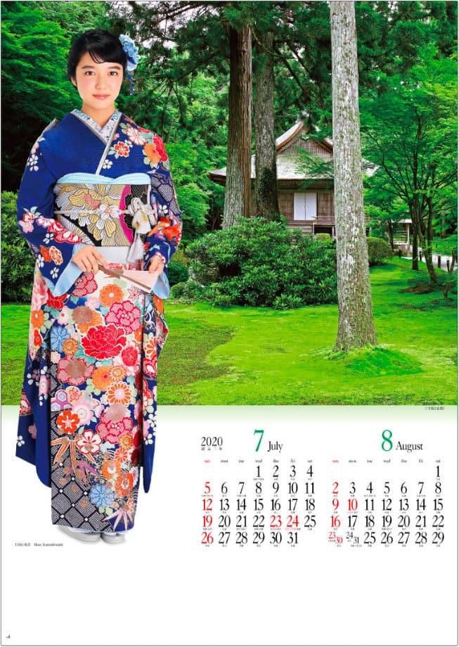 画像:上白石萌音 みやび(大) 2020年カレンダー