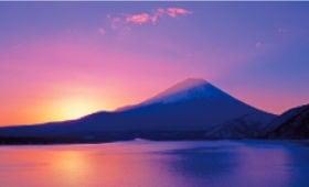 画像:1月 山梨県 富士山 フォーエバージャパン 2020年カレンダー