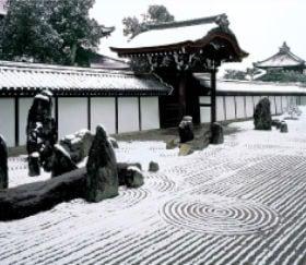 画像:11-12月写真 東福寺(京都) 四季の庭 2020年カレンダー