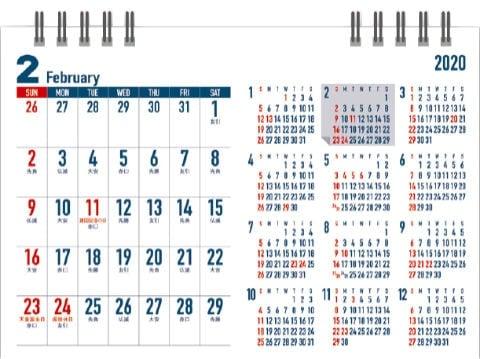 画像: 卓上・ビジネスプラン 2020年カレンダー