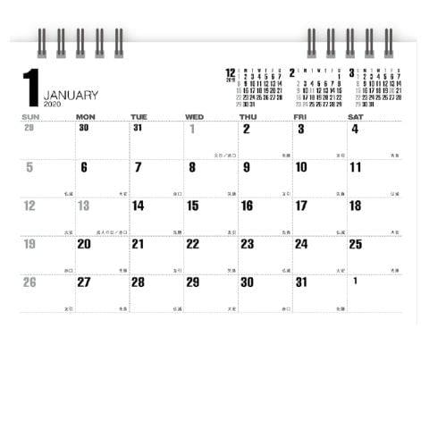 画像:裏面 卓上・ビジネスプラン 2020年カレンダー