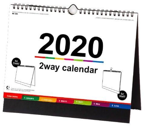 壁掛け・卓上両用カレンダー 2020年カレンダー
