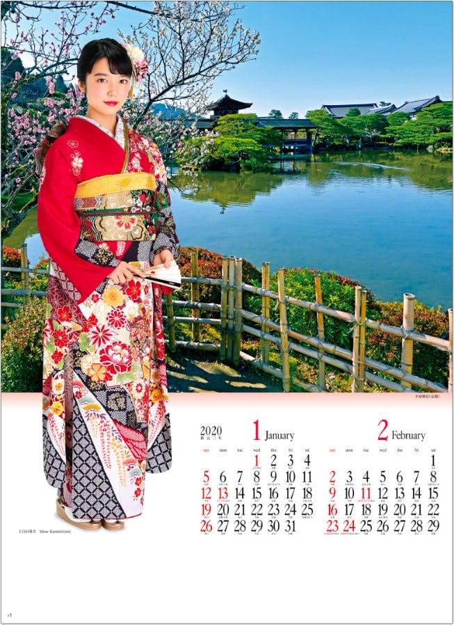 画像:上白石萌音 みやび(小) 2020年カレンダー