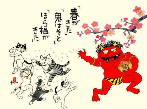 画像: 招福ねこ暦 2020年カレンダー