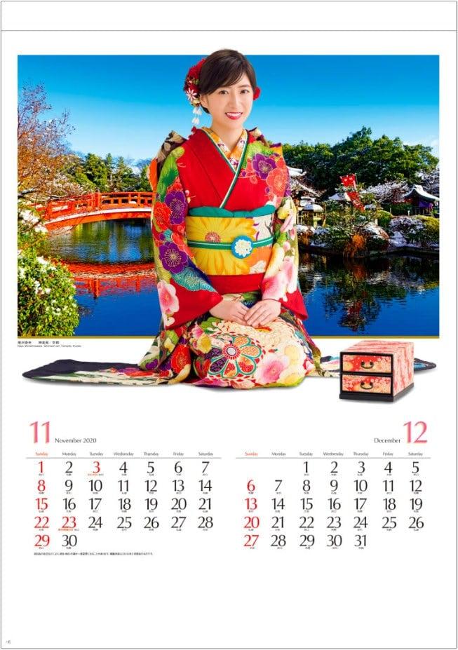 画像:南沢奈央 神泉苑(京都) 女優・きものと庭園 南沢奈央&筧美和子 2020年カレンダー