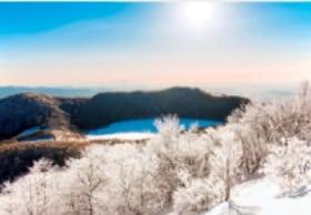 画像:11月 赤城山(群馬) 輝く太陽 2020年カレンダー