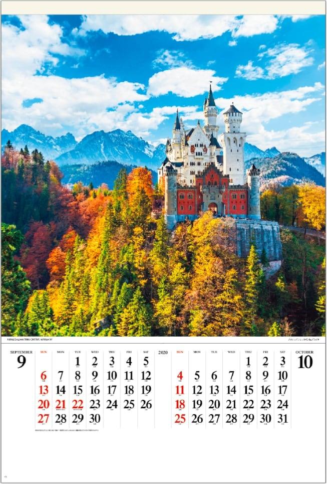 画像:ノイシュバンシュタイン城(ドイツ) ワイドヨーロッパ(フィルムカレンダー) 2020年カレンダー