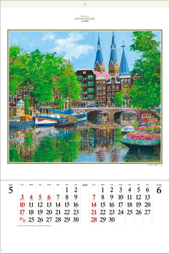 画像:教会のある運河(オランダ) ヨーロッパの印象 小田切訓(フィルムカレンダー) 2020年カレンダー