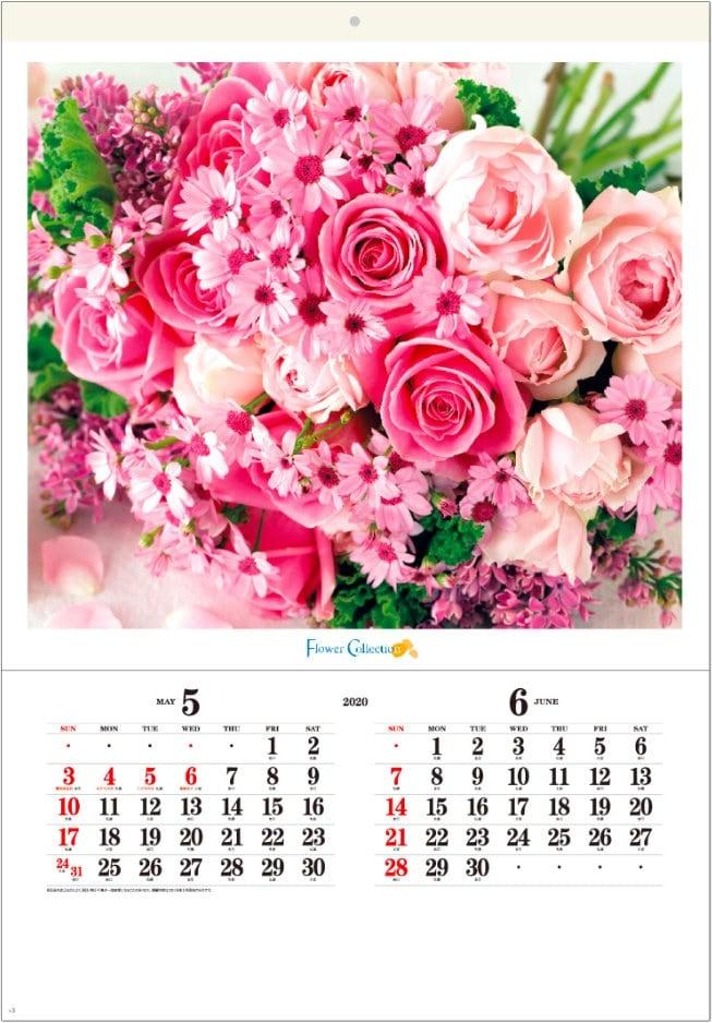 画像: フラワーコレクション(フィルムカレンダー・小) 2020年カレンダー