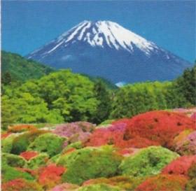画像:5-6月写真 箱根町より富士山(神奈川) 富士山(フィルムカレンダー) 2020年カレンダー