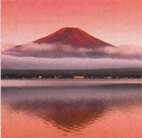 画像:7-8月写真 山中湖と富士山(山梨) 富士山(フィルムカレンダー) 2020年カレンダー