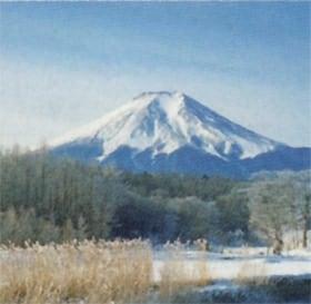 画像:11-12月写真 忍野村より富士山(山梨) 富士山(フィルムカレンダー) 2020年カレンダー