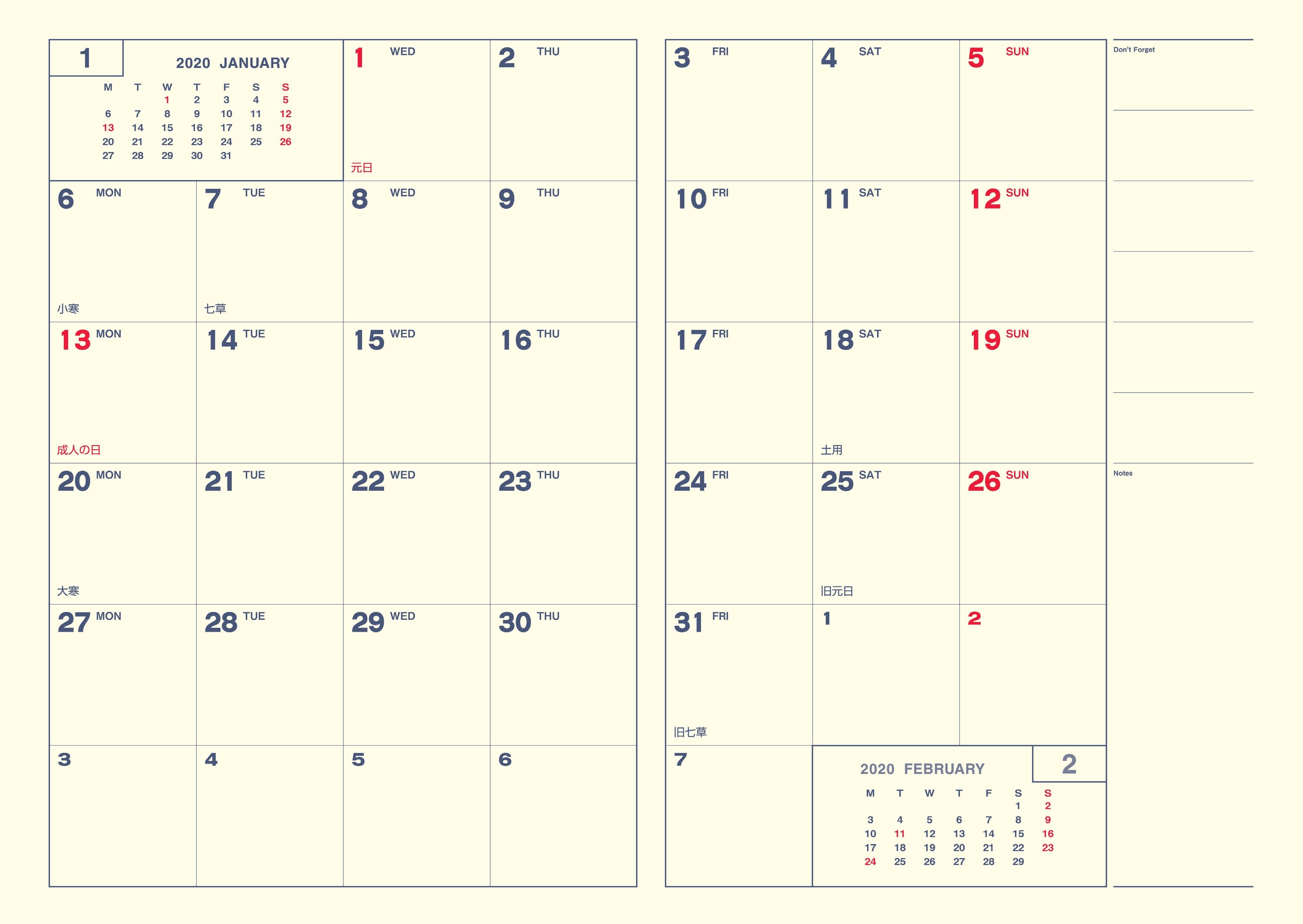 画像: A5 ダイアリー文字A 2020年カレンダー