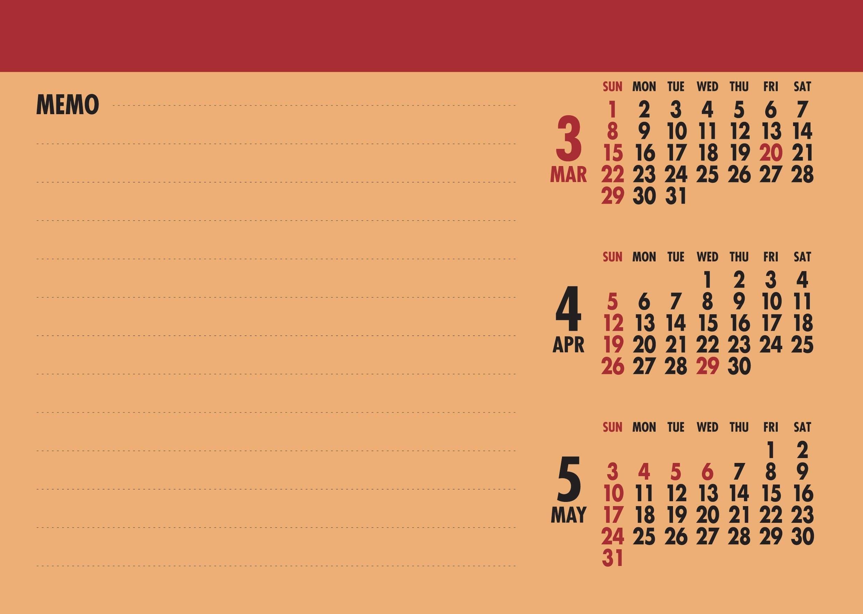 画像:裏面 デスクスタンド・クラフト 2020年カレンダー