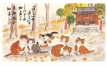 画像:11-12月 「とおりゃんせ」 とおりゃんせとおりゃんせ ここはどこの細道じゃ・・・ 猫とこころの詩 武藤明紅 2020年カレンダー