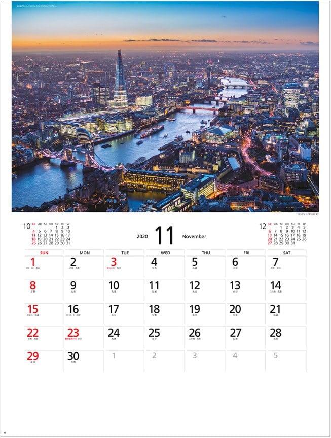 画像:ロンドン スカイジャーニー 2020年カレンダー