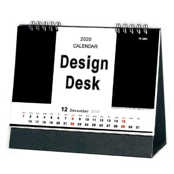 デザインデスク 2020年カレンダー