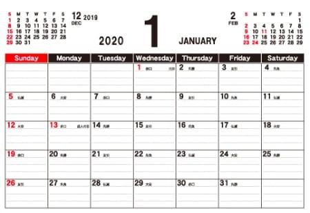 画像: レポートデスク 2020年カレンダー