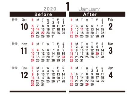 画像:裏面 レポートデスク 2020年カレンダー