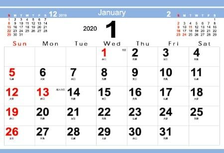 画像: シンプルデザインデスク 2020年カレンダー