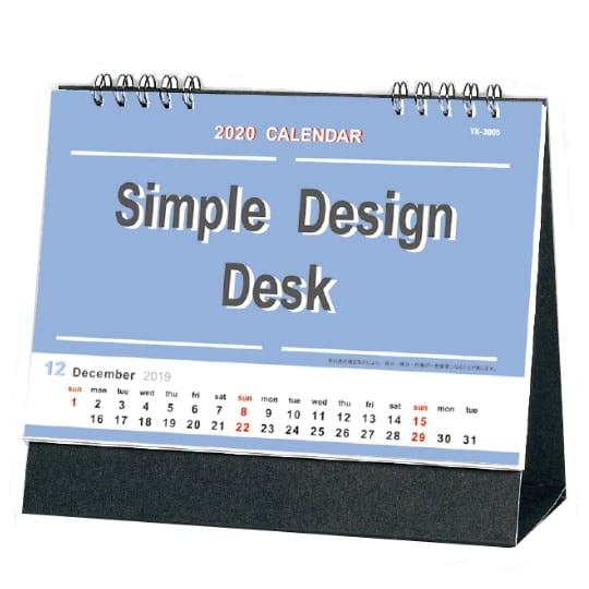 シンプルデザインデスク 2020年カレンダー