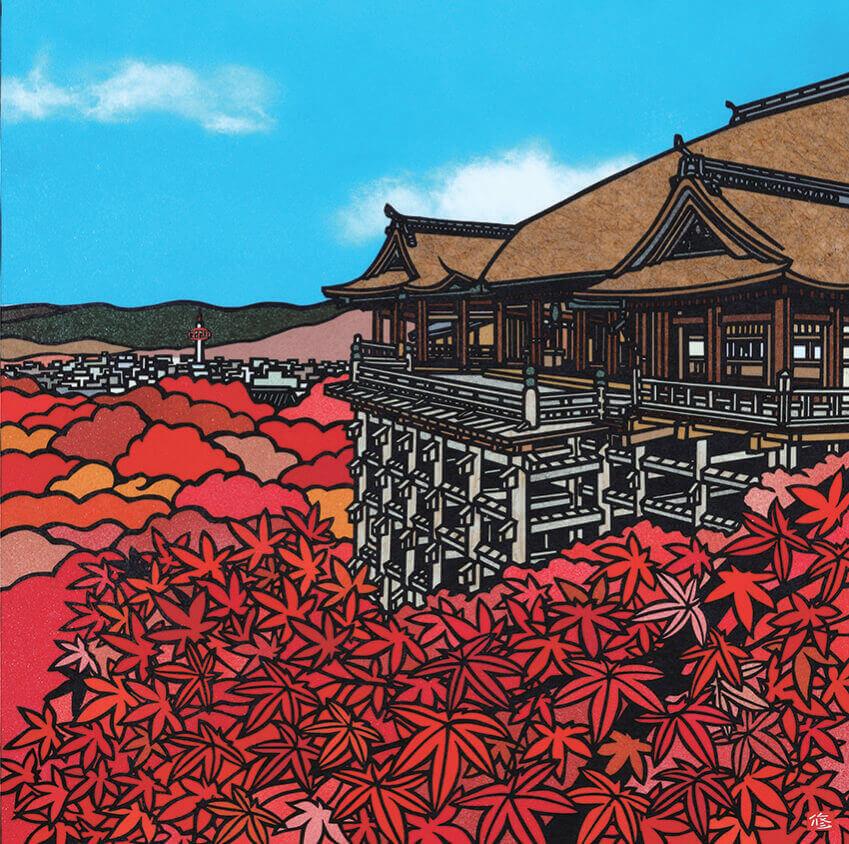 10月 秋の清水寺(京都) 四季めぐり・久保修切り絵作品集 2022年カレンダーの画像