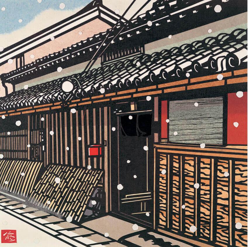12月 初雪 四季めぐり・久保修切り絵作品集 2022年カレンダーの画像