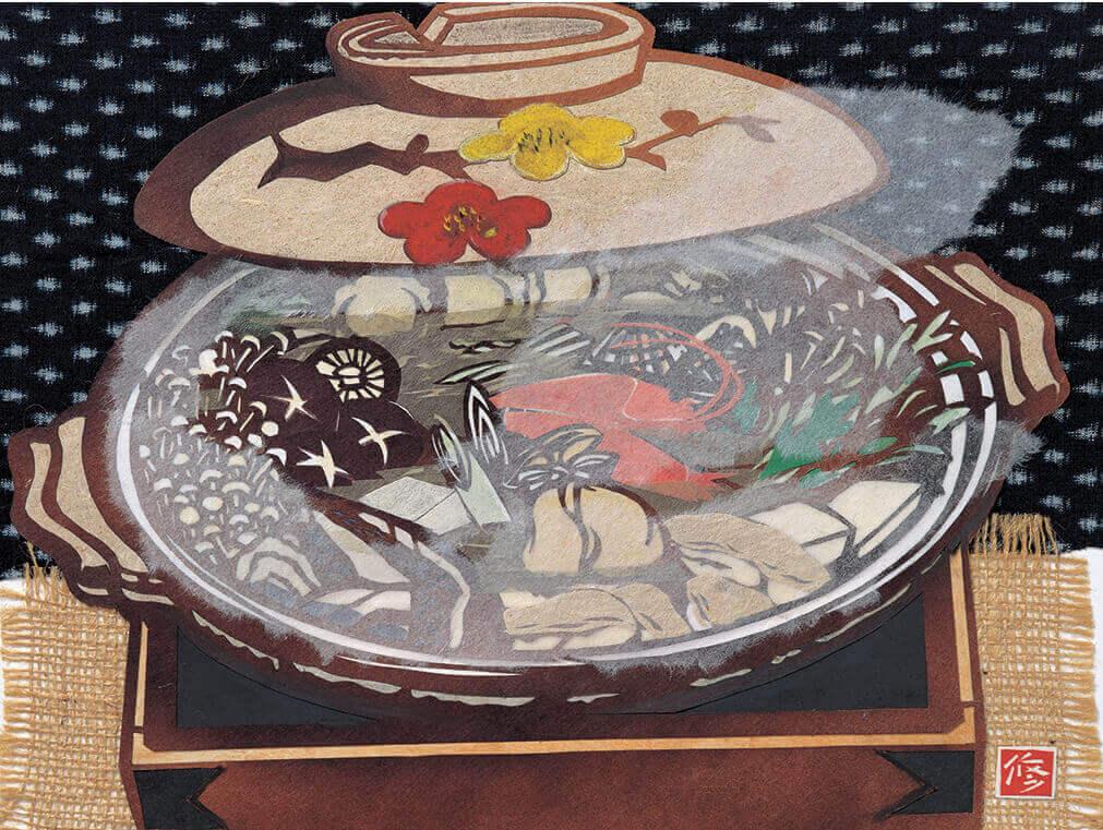 2月 寄せ鍋 四季めぐり・久保修切り絵作品集 2022年カレンダーの画像
