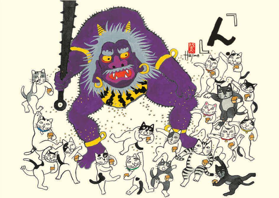 招福ねこ暦 -岡本肇- 2022年カレンダーの画像